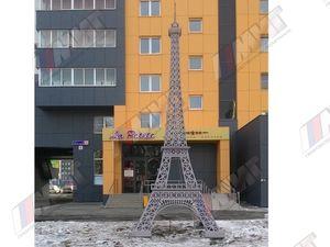 Эйфелева башня вид 3